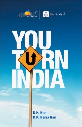 You Turn-Front Cover