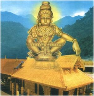 Makara Jyothi