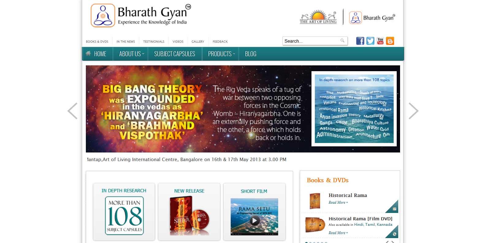 Bharath Gyan Site
