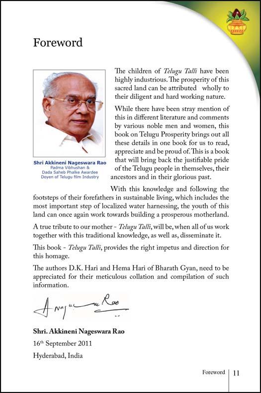 Telugu Talli Book Low Res