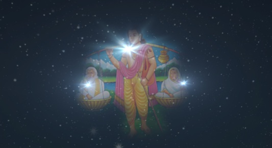 shravan Kumar and Shravana constellation