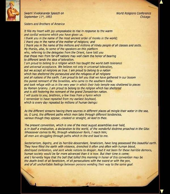 VivekanandaSpeech
