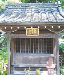 Sarasvati temple in japan