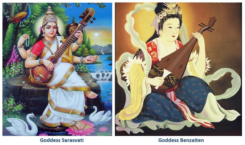 Saraswati 2.jpg