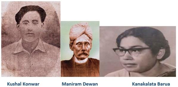 Assam Day 13.jpg