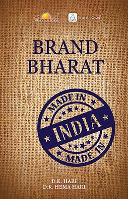 brand bharat 4