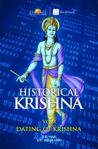 HK-Dating Krishna-Vol-1