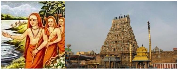 Madras Day 7