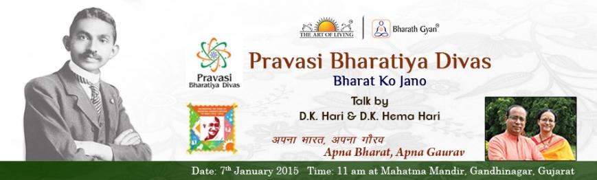 Pravasi-Bharatiya-Divas