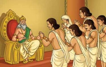 Karthik Amavasya 2