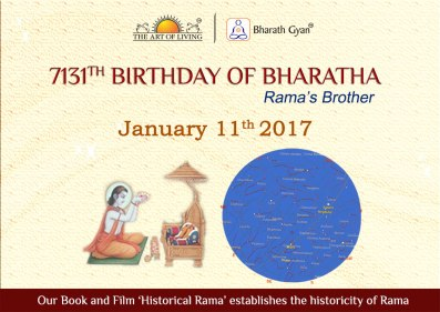 7131th-birthday-of-bharatha-bg-new