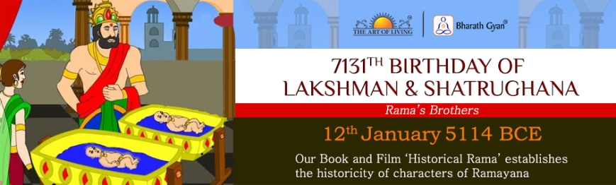 7131th-birthday-of-lakshman