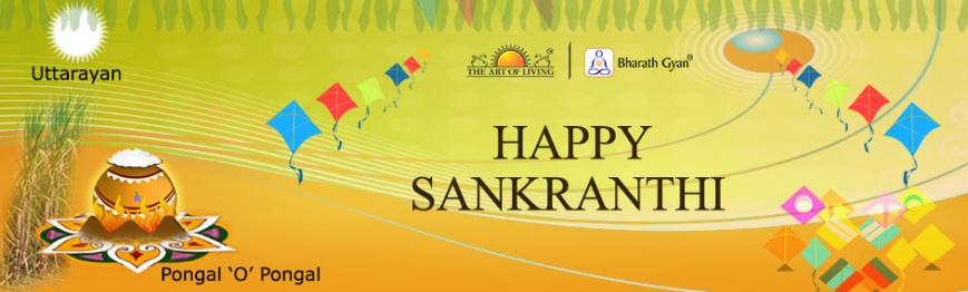 sankranthi-bannre-for-bg