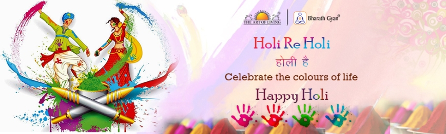 Holi Banner for Bg