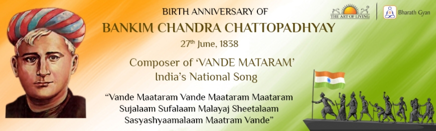 bankim chandra chattopadhyay - birth