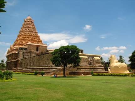 Image result for Gangaikonda Cholapuram