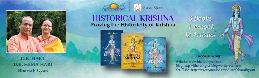 Historical Krishna Banner