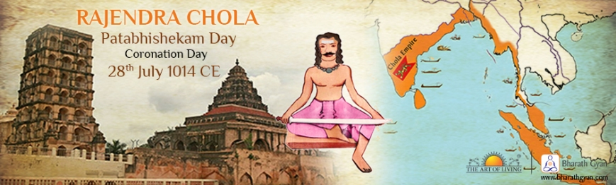 Rajendra Chola coronation day