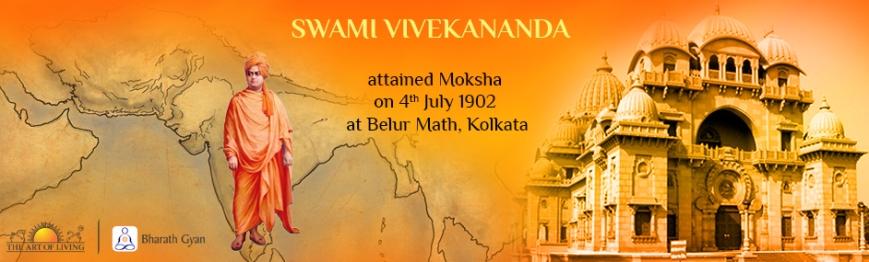 Swami Vivekananda Banner