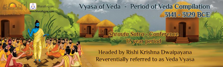 Veda Vyasa 1
