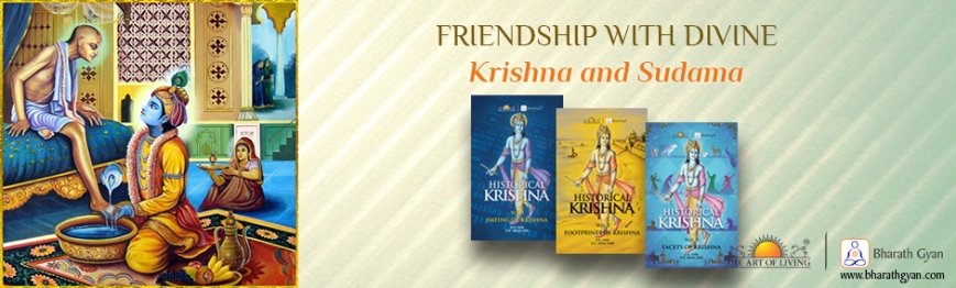 Friendship Day-Krishna and Sudama