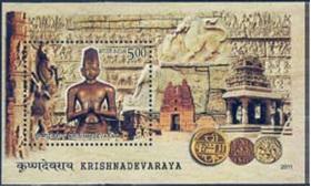 Krishnadevaraya Coronation 2