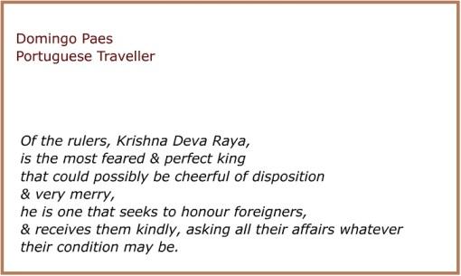 Krishnadevaraya Coronation 4