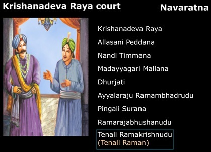 Krishnadevaraya Coronation 9