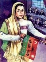 Madam Bhikaji Cama 2