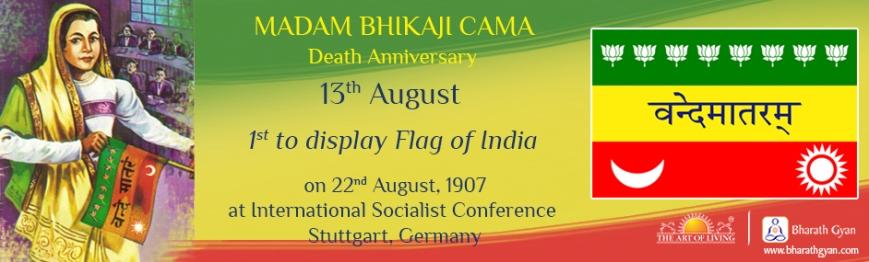 Madam Bhikaji Cama-death