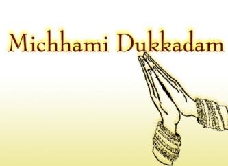 Micchami Dukkadam