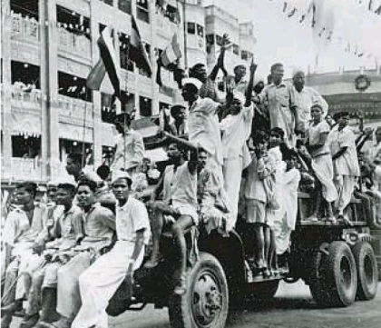 Quit India Movement 6