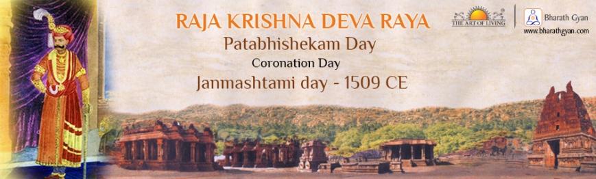 Raja Krishna Deva Raya cornation day