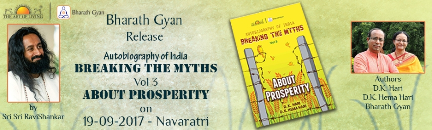About Prosperity