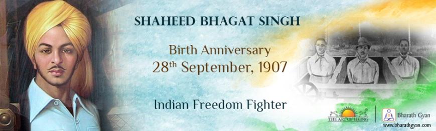 Bhagat Singh.jpg