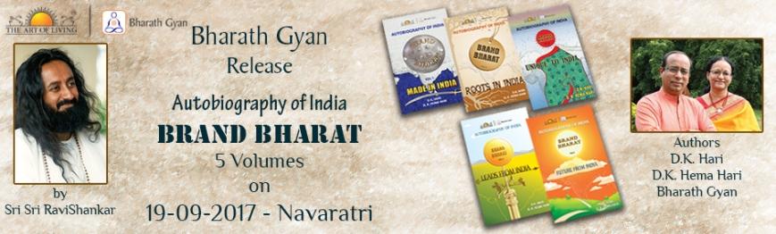 Brand Bharat series