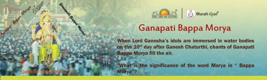 Ganapati-Visarjan.jpg