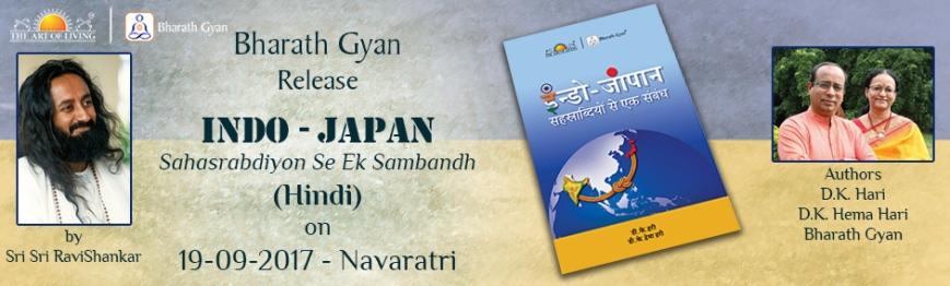Indo Japan - Hindi