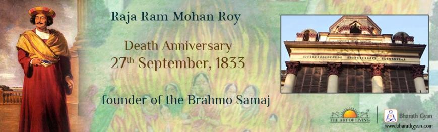Raja Ram Mohan Roy.jpg