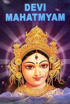 Vijaydasami 2