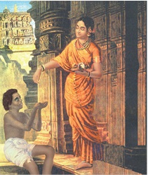 Vishvakarma Jayanthi 2