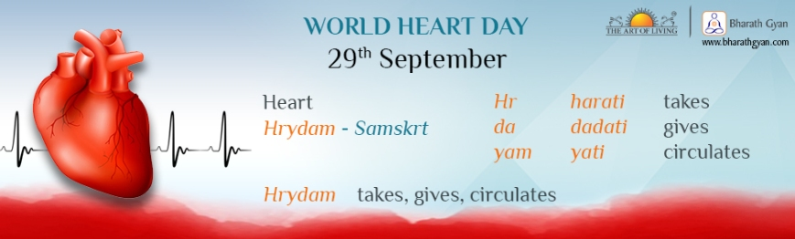 World Heart Day.jpg