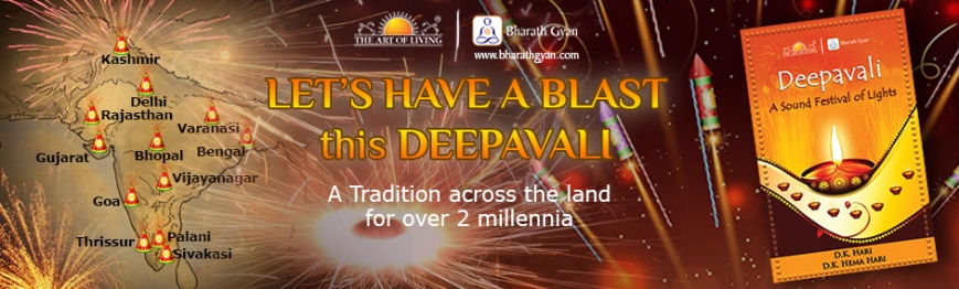 Deepavalai 2