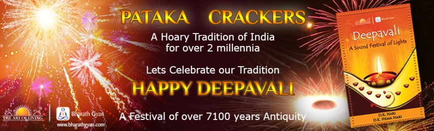 Deepavalai 3