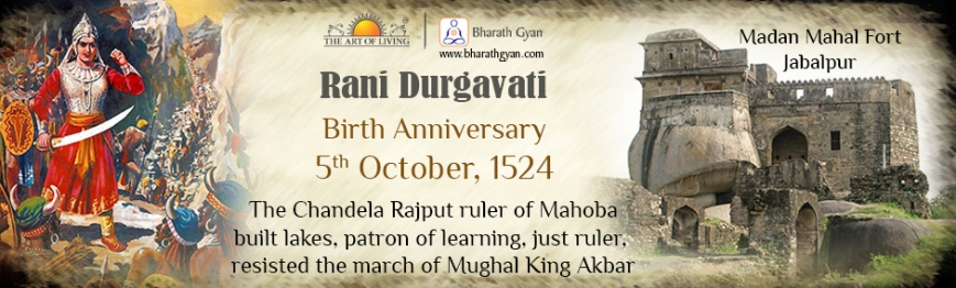 Rani Durgavati Birth.jpg
