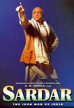 Sardar Vallabhbhai Patel 10