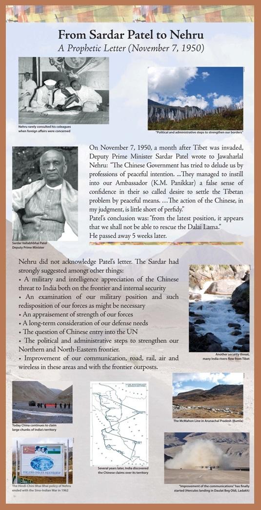 Sardar Vallabhbhai Patel 7