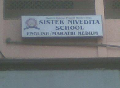 Sis Nivedita 4
