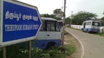 Tirupur 9