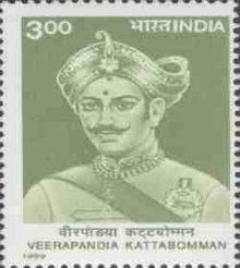 Veerapandiya Kattabomman 2